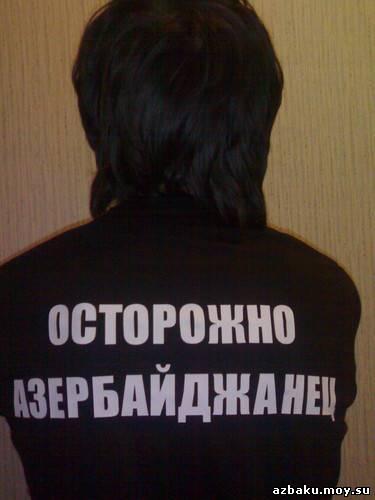 Azerifootball.